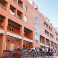 Centro de Acogida a Refugiados